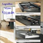 legrabox 2